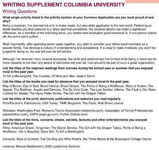 accepted columbia essays reddit